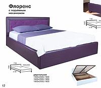 Ліжко Флоренс з ПМ