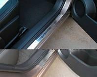 Накладки на пороги Nissan  Qashqai +2 2008- 4шт. premium