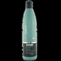 Шампунь для волос восстанавливающий - Markell Cosmetics Natural Line