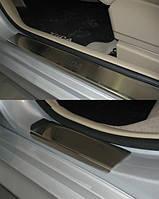 Накладки на пороги Nissan  Tiida 2007- 4шт. premium