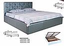 Ліжко двоспальне в спальню з підйомним механізмом Моніка Melbi