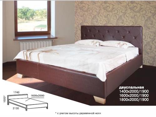 Ліжко двоспальне в спальню з м'якою спинкою Софія Melbi