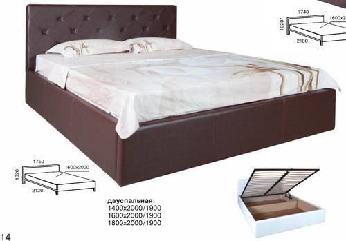 Ліжко двоспальне в спальню з підйомним механізмом Софія Melbi