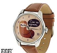 """Прикольные наручные часы """"Ленивец"""" ZIZ (Украина)"""