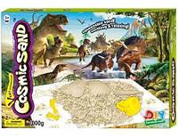 Кинетический песок Динозавр