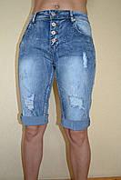 Шорты джинсовые женские рваные