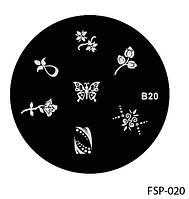 Форма для штампа Lady Victory LDV В20/FSP-020 /44-0