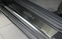 Накладки на пороги Opel Astra IV J 5D 2010- 4шт. premium
