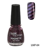 Магнитный лак для ногтей «Magnetic» Lady Victory LDV LMP-04 /94-0