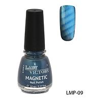 Магнитный лак для ногтей «Magnetic» Lady Victory LDV LMP-09 /94-0