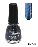 Магнитный лак для ногтей «Magnetic» Lady Victory LDV LMP-14 /94-0