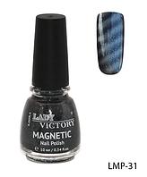 Магнитный лак для ногтей «Magnetic» Lady Victory LDV LMP-31 /94-0