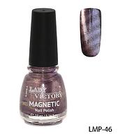 Магнитный лак для ногтей «Magnetic» Lady Victory LDV LMP-46 /94-0