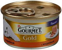 Gourmet Gold Паштет индейка
