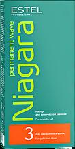 Набор для химической завивки №3 NIAGARA для окрашенных волос 2х100 мл