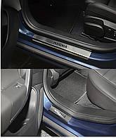Накладки на пороги Opel Insignia 2008- 4шт. premium