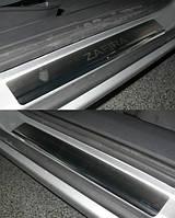 Накладки на пороги Opel Zafira B 2005- 4шт. premium