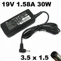 Зарядка для ноутбука НР /Compaq mini 19V 1.58A 30W B Klass