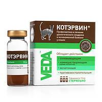 КотЭрвин - лечение и профилактика мочекаменной болезни у кошек (3 фл. по 10 мл)