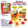 Музыкальная развивающая игрушка - холодильник с продуктами