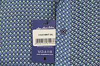 Рубашка мужская ANG бамбук батал 31635