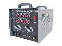 Аргонодуговой сварочный аппарат W-MASTER TIG-220P AC\DC (NEW)