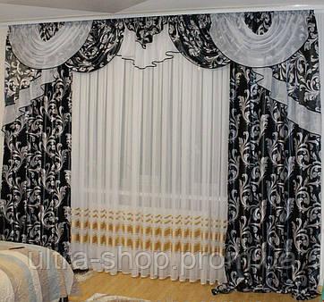 Шторы + ламбрекен комплект  в зал, спальню готовые шторы №243 3-3,5м черный
