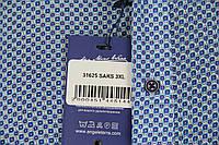 Рубашка мужская ANG бамбук батал 31625