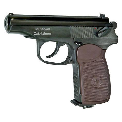 Пневматический пистолет МР-654К с коричневой рукояткой, фото 2
