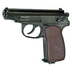Пневматический пистолет МР-654К с коричневой рукояткой