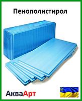 Пенополистирол 30 мм 0,58м х 1,18м (замковый)
