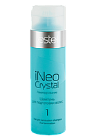 Шампунь для подготовки волос Estel iNeo-Crystal 200 мл