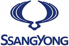 Запчастини SsangYong