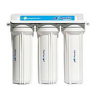 """Тройная система очистки воды """"aquakut"""", проточного типа ,3 ступе очистки"""