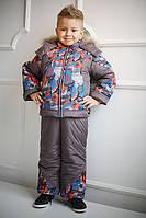 """Верхняя одежда, детская зимняя, комбинезон/комплект для мальчика с отстегивающимся кап """"Fashion"""" (серый оранж)"""