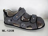 Ортопедические профилактические сандалии, босоножки с каблуком Томаса для мальчика