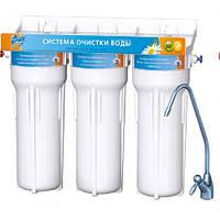 """Тройная система для очистки воды """"Бриз Эталон"""", проточного типа ,3 ступени очистки"""