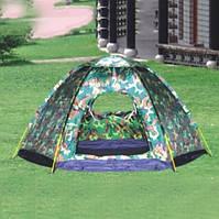 Круглая палатка Camouflage tent JY-1516 для туризма и охоты, 3-4 местная, 205*205*130см / 220*220*140см