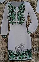Женское платья с вышивкой в виде заготовки, 44-56 р-ры, 540/495 (цена за 1 шт. + 45 гр.)