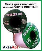 Лента для капельного полива щелевая SUPER DRIP TAPE 30мм бухта 100м