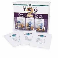 Программа очищения 2 Коло-Вада Плюс Program 2 Colo-Vada Plus (1199)