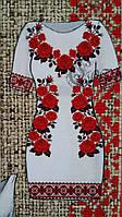 Заготовка модного платья для женщин с вышивкой, 44-56 р-ры, 540/495 (цена за 1 шт. + 45 гр.)