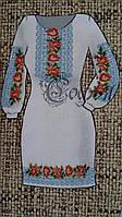 Красивая заготовка для вышивки женского платья, 44-56 р-ры, 540/495 (цена за 1 шт. + 45 гр.)