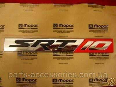 Эмблема значок на двери SRT10 Dodge RAM 1500 2006 новый оригинал
