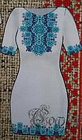 Нарядная заготовка для вышивки женского платья, 44-56 р-ры, 540/495 (цена за 1 шт. + 45 гр.)