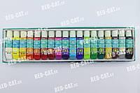 Набор из 18 акриловых красок
