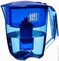 Фильтр-кувшин Maxima (синий) 5л (3л очищ. воды) ТМ НАША ВОДА