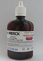 База для электронных сигарет 3 мг/мл (Никотин MERCK, Германия) 100 мл основа 50/50