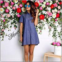 Платье рубашечного типа (арт. 313071453)