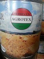 Шпагат вязальный AGROTEX серый 350 М/KG 2860 tex (бухта 5 Кг, 1750 м)